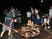 Guy Fawkes Bonfire Party