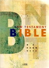 Gideon New Testament